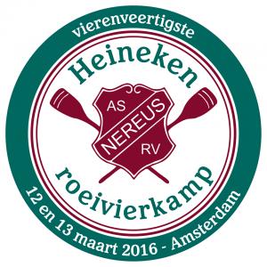 Logo Roeivierkamp